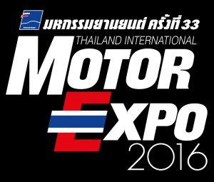 Motor Expo 2016 (มหกรรมยานยนต์ ครั้งที่ 33)